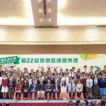 第22屆「明報校園記者計劃」舉行開學禮暨頒獎典禮,學生與台上嘉賓拍照留念。