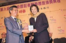 香港教育城今年加入合辦行列,行政總監鄭銘鳳首次出席開學禮。