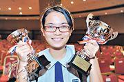 校記郭寶俐對攝影的興趣日增,計劃考完文憑試後報讀攝影課程增進知識。積極參與活動的她除了是「全年攝影大獎」得主,更獲得「最佳表現學生」獎項。