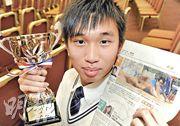 基督教香港信義會元朗信義書院的關文禮勇奪全年攝影大獎,一手拿?獎盃,一手拿?得獎照片,笑得特別開心。