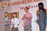 舊校記陳曉君(左起)、劉亮之、宋肇洋在台上作真情分享。