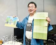 無綫節目《成語動畫廊》動畫師林紀陶向校記展示他以前所用的底稿,以及計算動畫時間的時間表。