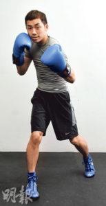 曹星如小檔案﹕曹星如,香港首位職業拳擊手,有香港「神奇小子」之稱,曾奪得2012年世界拳擊理事會(WBC)亞洲洲際金腰帶、2015年世界拳擊總會(WBA)國際超蠅量級冠軍金腰帶,至今保持16場連勝紀錄。