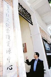 身兼長春社文化古蹟資源中心副主席的中西區區議員陳捷貴認為,保護古蹟非單是政府的責任,也是市民的責任。(李泳欣攝)