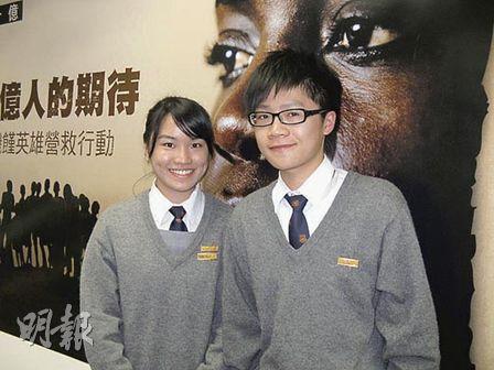 馮思律 (左)、陳嘉祺(右)