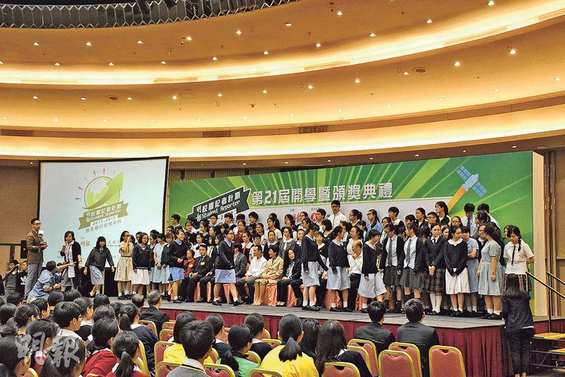 第21屆明報校園記者計劃開學禮暨頒獎典禮,學生上台與嘉賓合照留念。