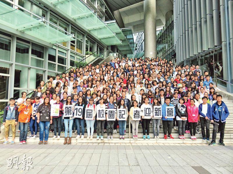 約400名校記在傳媒teen使(已畢業校記,簡稱傳天)的帶領下參加迎新營,向一眾傳媒界前輩取經。
