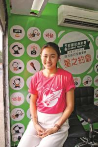 香港跨欄運動員 呂麗瑤