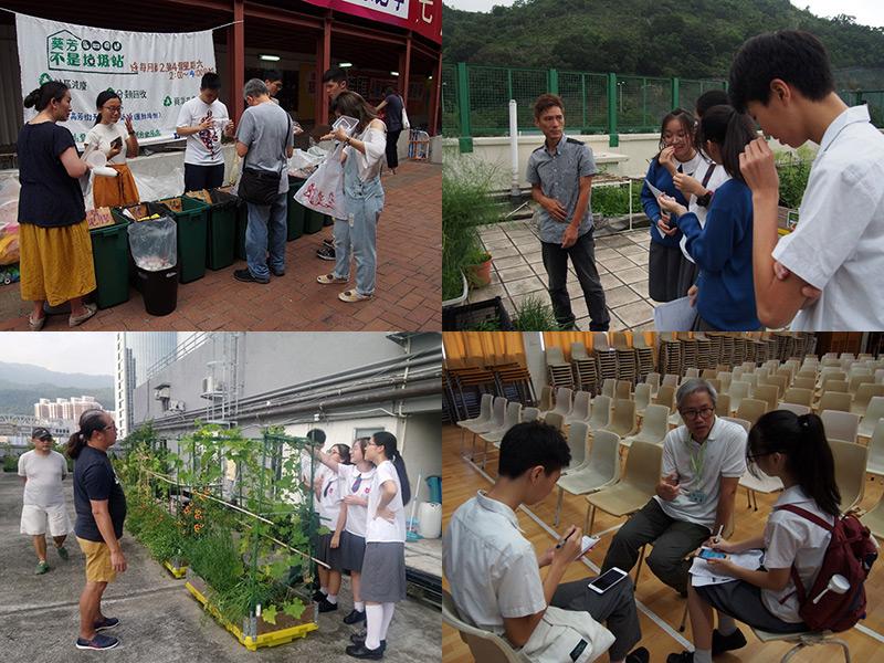 校際專題報道比賽(初中組)-衣食住行點點綠-都市發展可持續