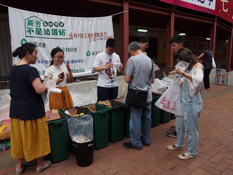 《衣食住行點點綠•都市發展可持續》訪問相片集︰葵芳「不是垃圾站」